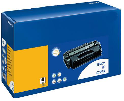 Синяя коробка для картриджей на принтер