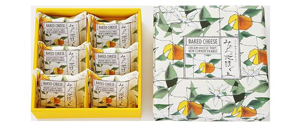 Желтая упаковка с цветным рисунком