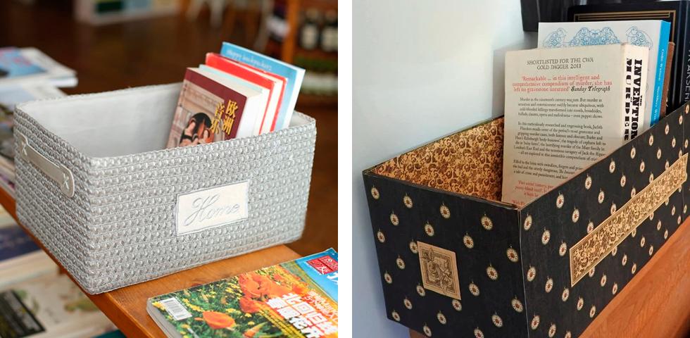 коробки с книгами своими руками