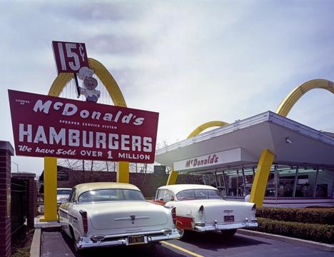первый Макдоналдс
