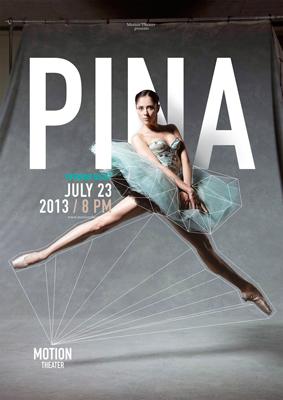 афиша балета
