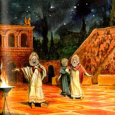 античное представление
